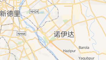 诺伊达 - 在线地图