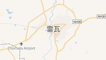雷瓦 - 在线地图