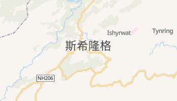西隆 - 在线地图