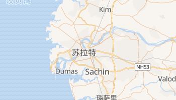 苏拉特 - 在线地图