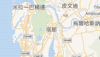塔那 - 在线地图