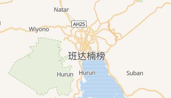 班達楠榜 - 在线地图