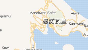 曼諾瓦里 - 在线地图