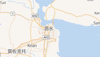 泗水 - 在线地图