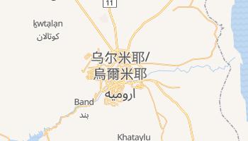 乌尔米耶 - 在线地图