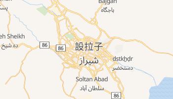 設拉子 - 在线地图