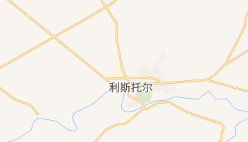 利斯托尔 - 在线地图