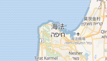 海法 - 在线地图