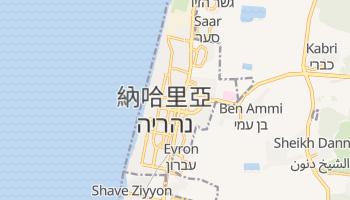 納哈里亞 - 在线地图
