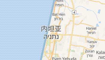内坦亚 - 在线地图