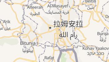 拉姆安拉 - 在线地图