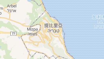 提比里亞 - 在线地图