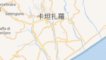卡坦扎罗 - 在线地图