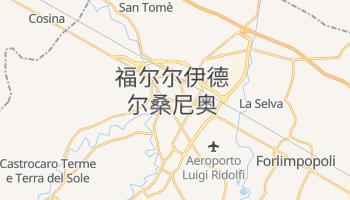 弗利 - 在线地图