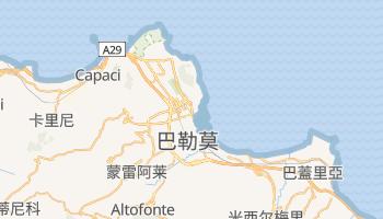 巴勒莫 - 在线地图