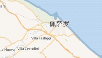 佩萨罗 - 在线地图