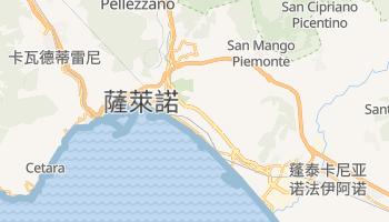 薩萊諾 - 在线地图