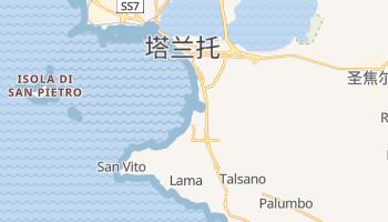 塔兰托 - 在线地图