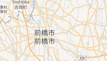 前橋市 - 在线地图