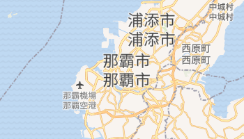那霸市 - 在线地图
