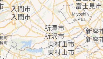 所澤市 - 在线地图