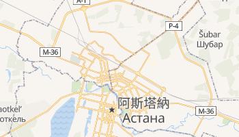 阿斯塔纳 - 在线地图