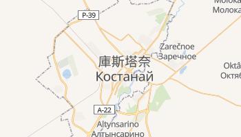 庫斯塔奈 - 在线地图