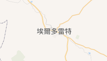 埃爾多雷特 - 在线地图