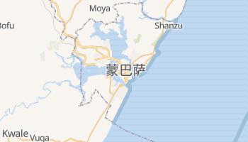 蒙巴萨 - 在线地图