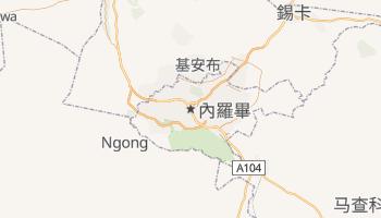 奈洛比 - 在线地图