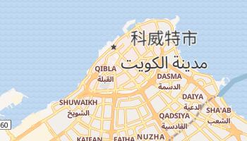 科威特市 - 在线地图