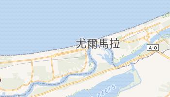 尤爾馬拉 - 在线地图