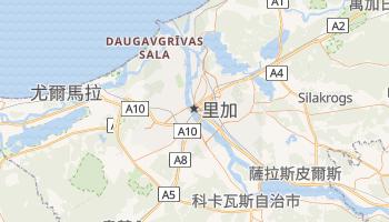里加 - 在线地图
