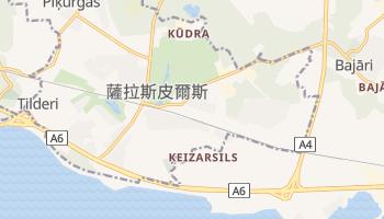 薩拉斯皮爾斯 - 在线地图