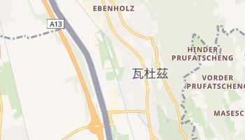 瓦都茲 - 在线地图