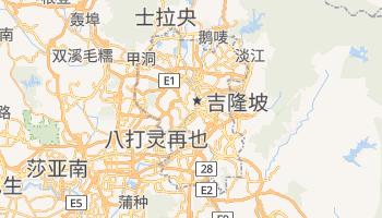 吉隆坡 - 在线地图