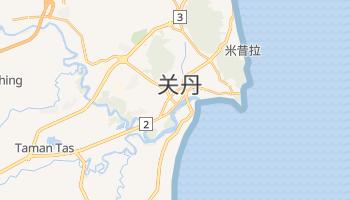 关丹 - 在线地图