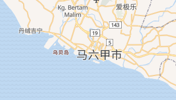 马六甲 - 在线地图