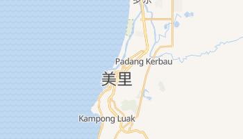 美里 - 在线地图