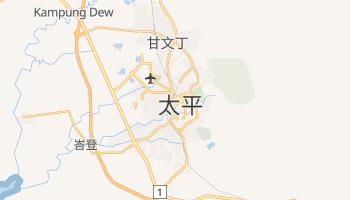 太平 - 在线地图