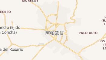 阿帕欽甘 - 在线地图