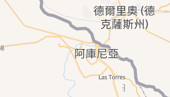 阿庫尼亞 - 在线地图