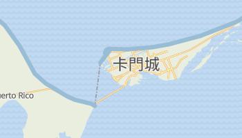 卡門城 - 在线地图