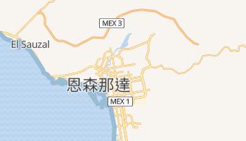 恩森那達 - 在线地图