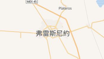弗雷斯尼約 - 在线地图