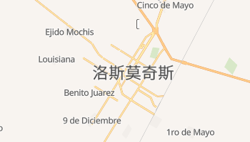 洛斯莫奇斯 - 在线地图