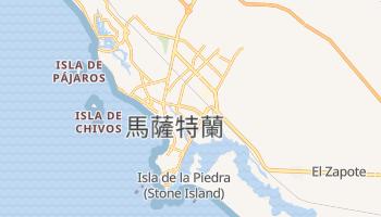马萨特兰 - 在线地图