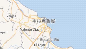 韋拉克魯斯州 - 在线地图