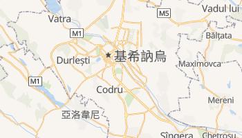 基希讷乌 - 在线地图