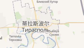 蒂拉斯波尔 - 在线地图